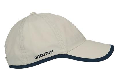 hatland rance beige naturel lichtgewicht zomerpet pet cap